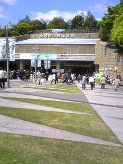 SOI大阪