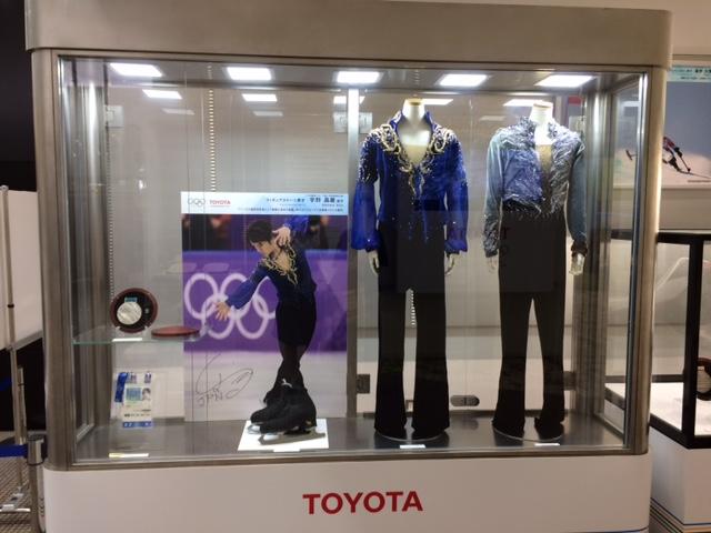 昌磨君の展示 トヨタ会館