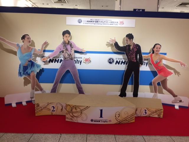 NHK杯フィギュア銀盤の軌跡展 名古屋松坂屋